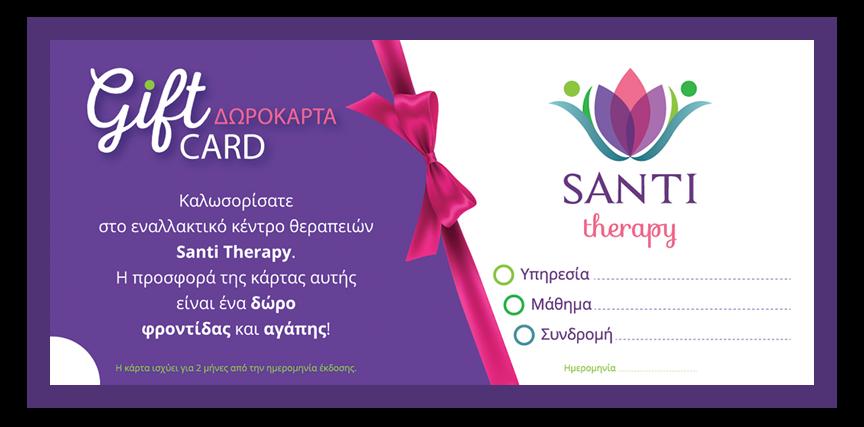 Santi Therapy Gift Card